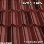 kompozitnaya_cherepitsa_metroclassic_antique_red_metrotile