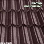kompozitnaya_cherepitsa_metroclassic_brown_metrotile