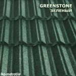 kompozitnaya_cherepitsa_metroclassic_greenstone_metrotile