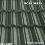 kompozitnaya_cherepitsa_metroclassic_moss_green_metrotile