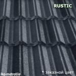 kompozitnaya_cherepitsa_metroclassic_rustic_metrotile