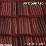 kompozitnaya_cherepitsa_metroshake_antique_red_metrotile