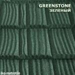 kompozitnaya_cherepitsa_metroshake_greenstone_metrotile