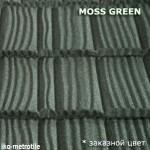 kompozitnaya_cherepitsa_metroshake_moss_green_metrotile