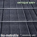 kompozitnaya_cherepitsa_metroshingle_antique_grey_metrotile
