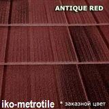 kompozitnaya_cherepitsa_metroshingle_antique_red_metrotile