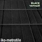 kompozitnaya_cherepitsa_metroshingle_black_metrotile