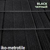 kompozitnaya_cherepitsa_metroshingle_black_metrotile