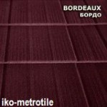 kompozitnaya_cherepitsa_metroshingle_bordeaux_metrotile