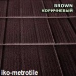 kompozitnaya_cherepitsa_metroshingle_brown_metrotile