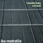 kompozitnaya_cherepitsa_metroshingle_charcoal_metrotile