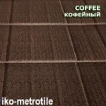 kompozitnaya_cherepitsa_metroshingle_coffee_metrotile