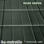 kompozitnaya_cherepitsa_metroshingle_moss_green_metrotile