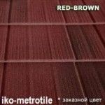 kompozitnaya_cherepitsa_metroshingle_red_brown_metrotile