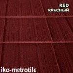 kompozitnaya_cherepitsa_metroshingle_red_metrotile