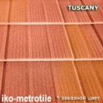 kompozitnaya_cherepitsa_metroshingle_tuscany_metrotile