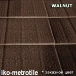 kompozitnaya_cherepitsa_metroshingle_walnut_metrotile